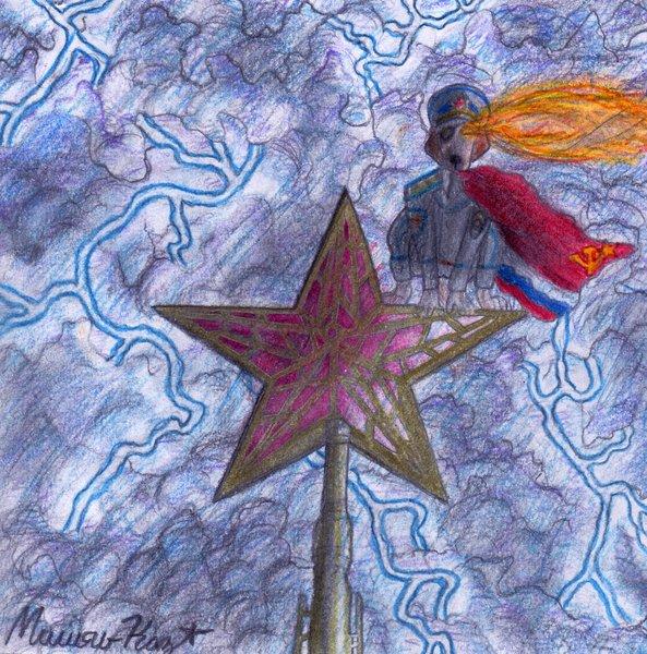 His Divine Star