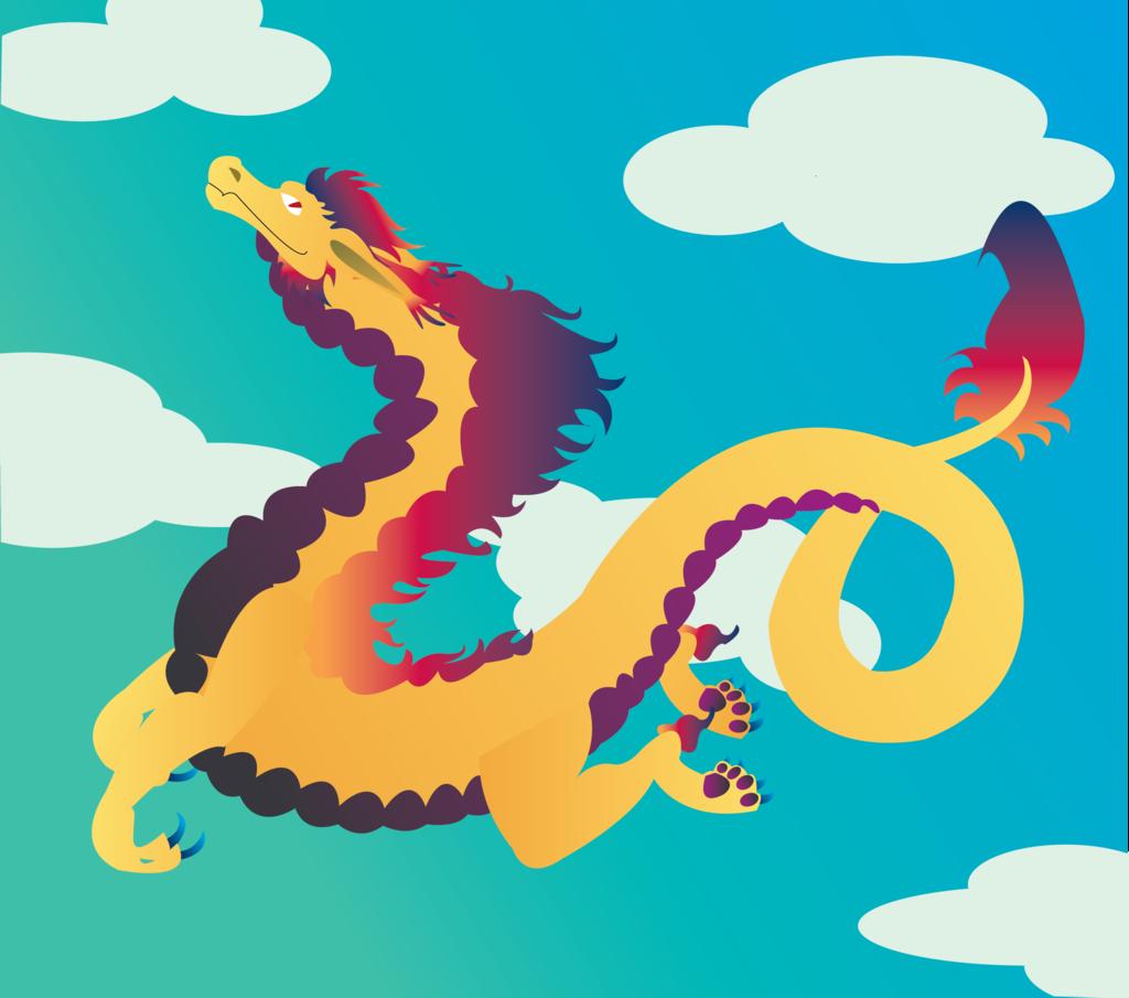 Most recent image: Vector Dragon ζ