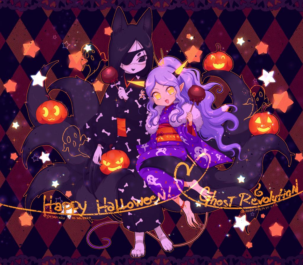 Halloween2020 2