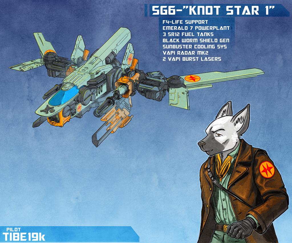 SG6 Knot Star 1