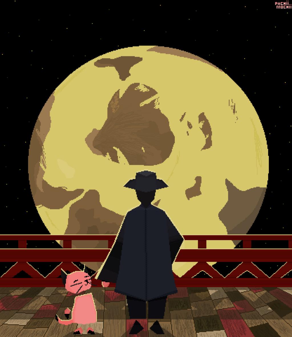 Most recent image: in Limbo, the SAPARi Dream!