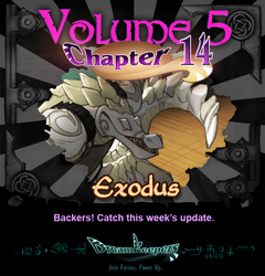 Volume 5 page 59 Update Announcement