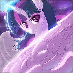 -GIFT- Twilight Sparkle