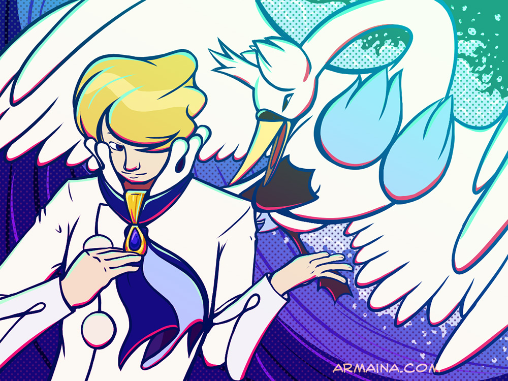 Siebold and Swanna