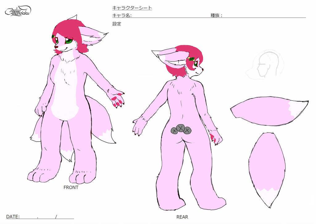 Mirage fursuit ref
