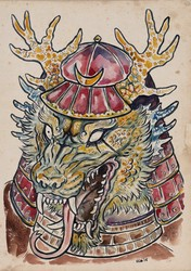 Samurai Dragon