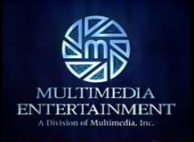 Multimedia Entertainment (1994, Low tone)