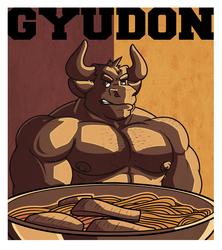 Gyudon Poster