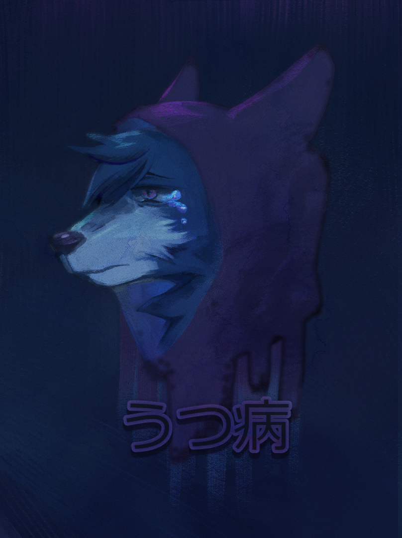 Most recent image: Utsubyou