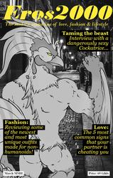 Eros2000 ~ March MMII Issue