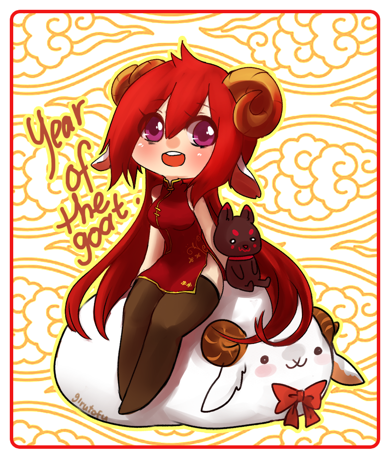 Most recent image: Lunar New year