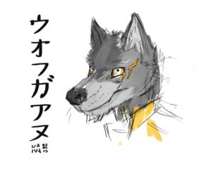 Watercolour Wolfgun