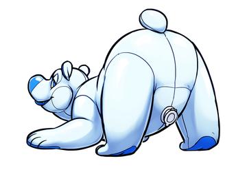 Pool-ar-bear Butt