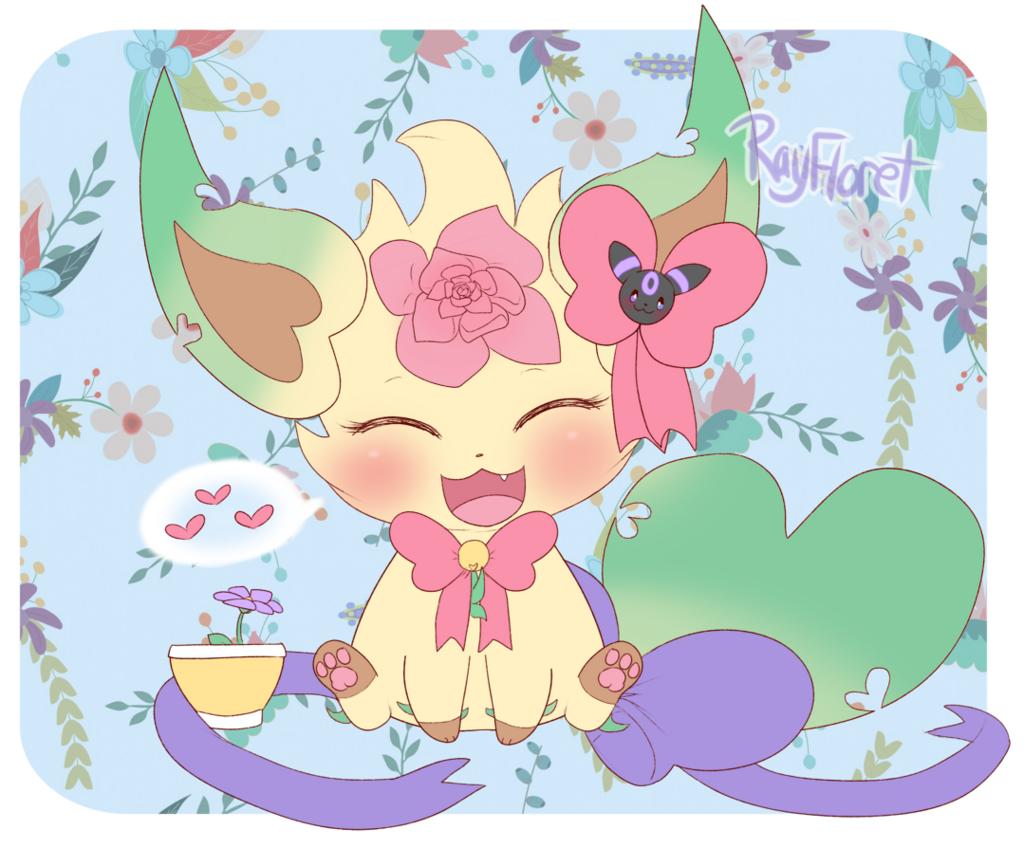 Blossom Baby!