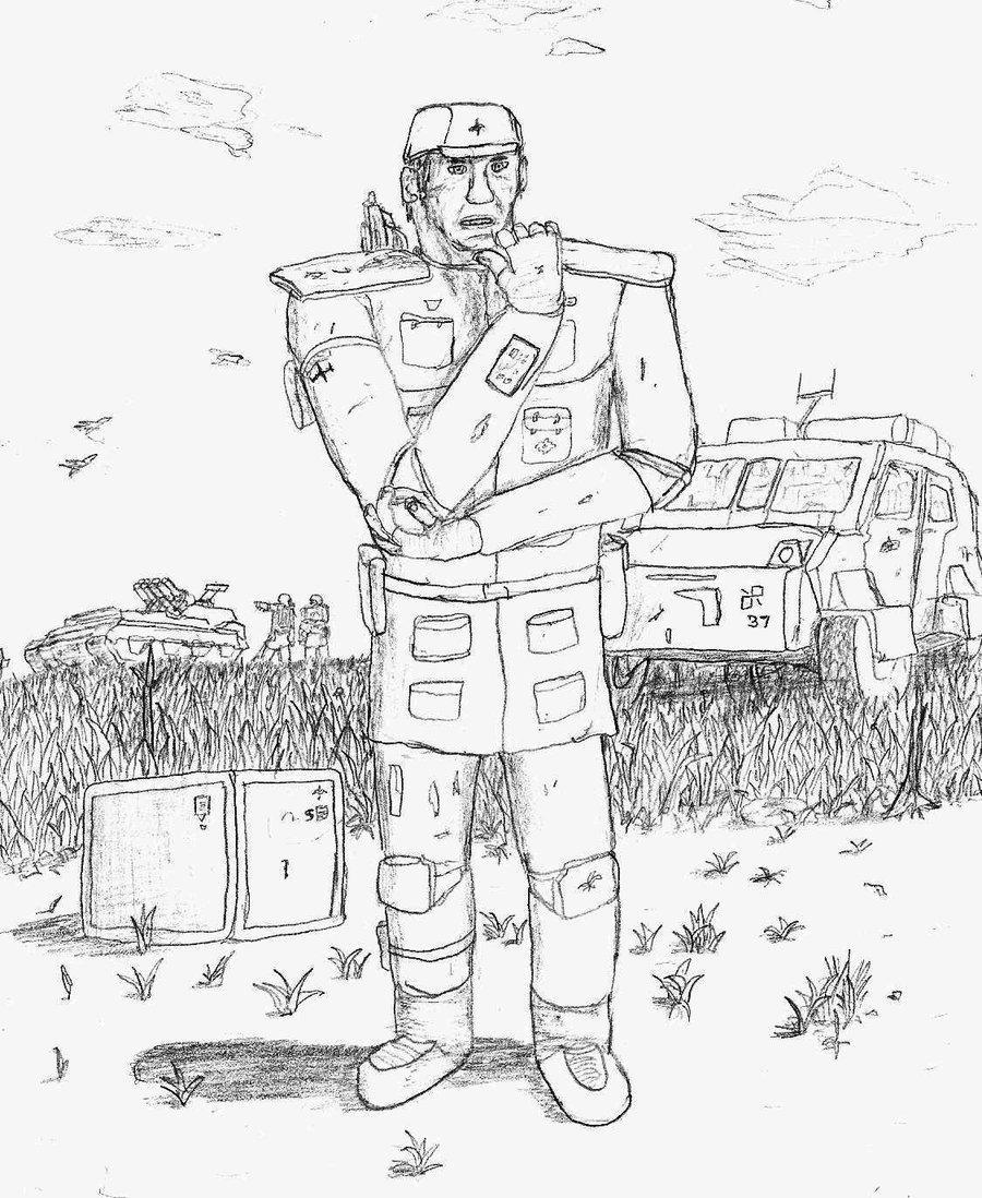 Lieutenant Drawing
