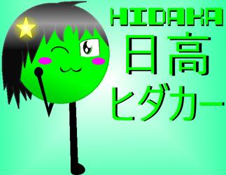 こんにちは (●◠ω◠●)