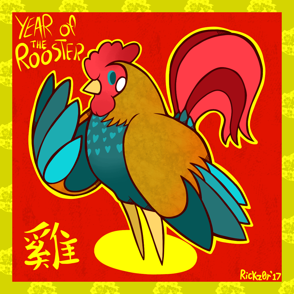 Most recent image: Year of The Rooster