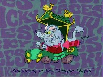 Xinjinmeng's Dragon Wagon by VanillaMilkweed