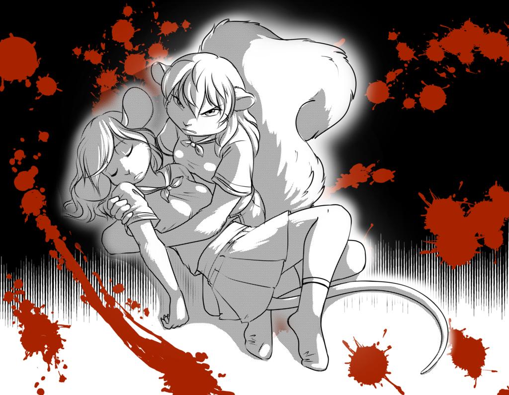 [Fanart] Some Kinda Manga Insert Page