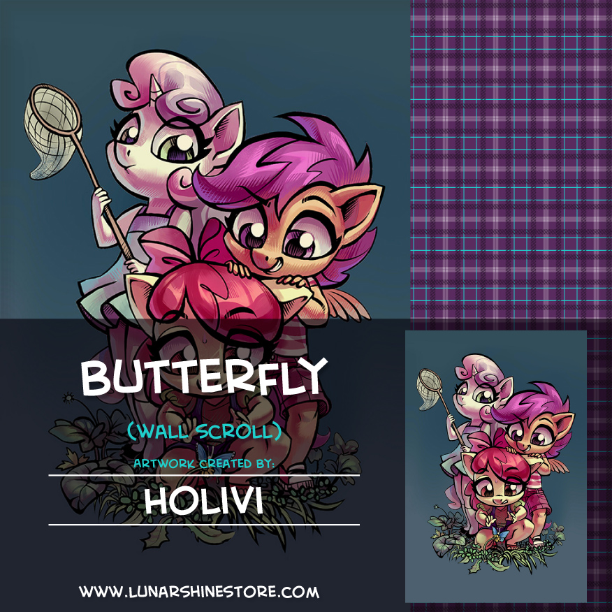 Butterfly by Holivi