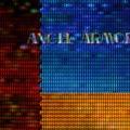 Angel Armory - May 24 2013 WIP