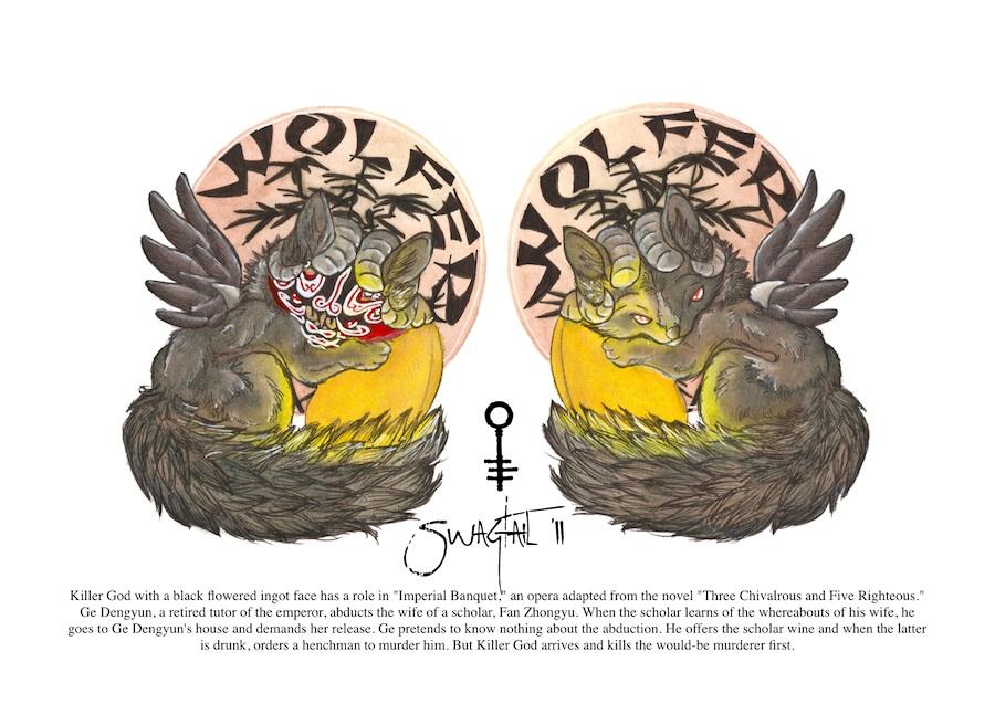 EF17 Badge - Wolfer