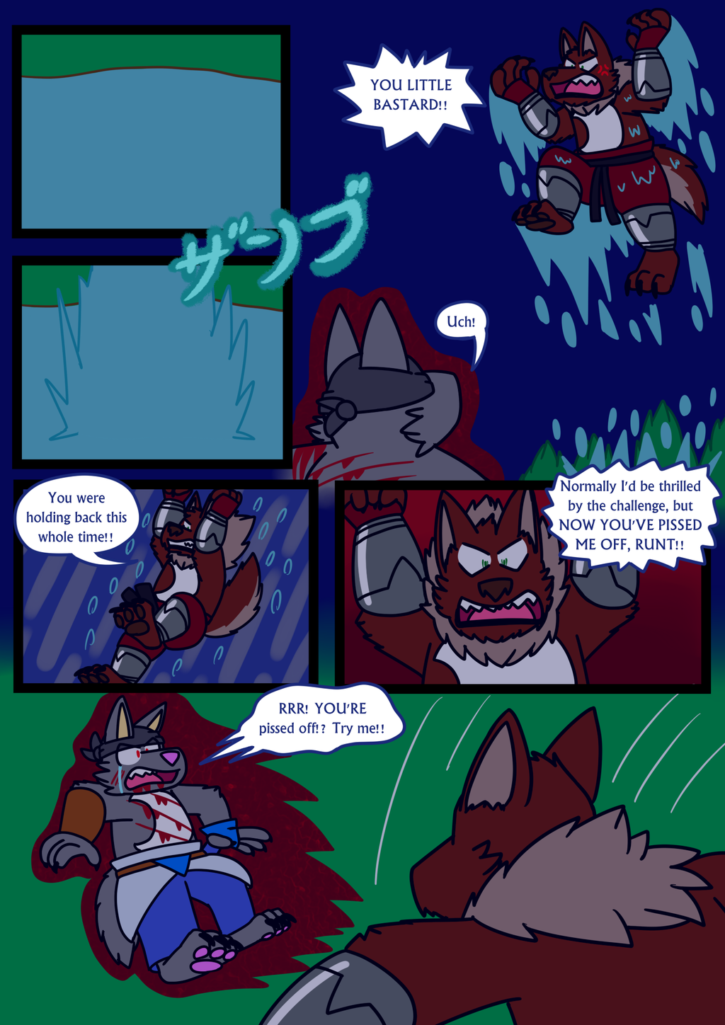 Lubo Chapter 16 Page 2