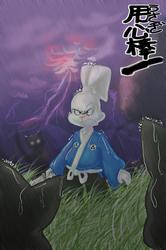 Usagi Youjimbo