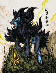 Roar of Thunder