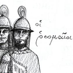 Hoi Rhomaioi (sketch)