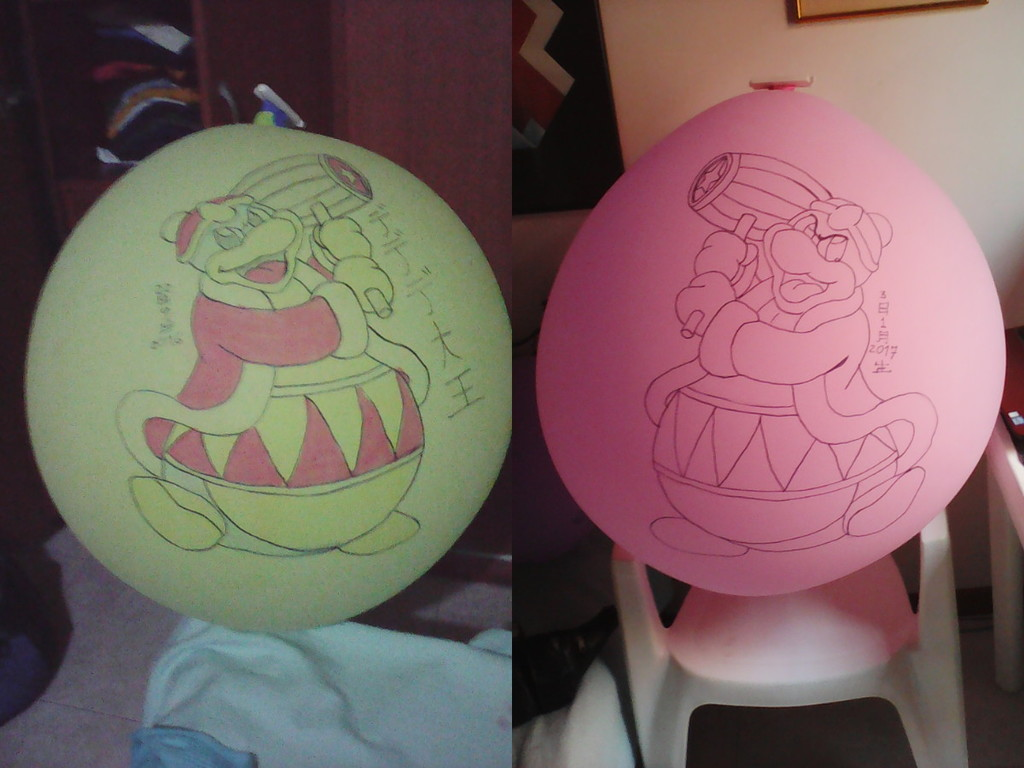 Most recent image: King Dedede Giant Balloons