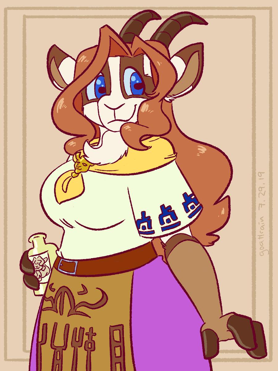Milk Maiden