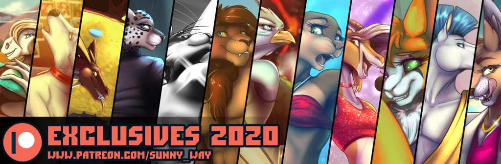 Exclusives 2020