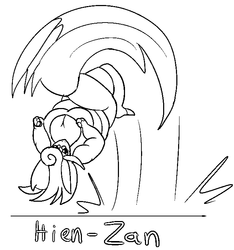 Hien Zan
