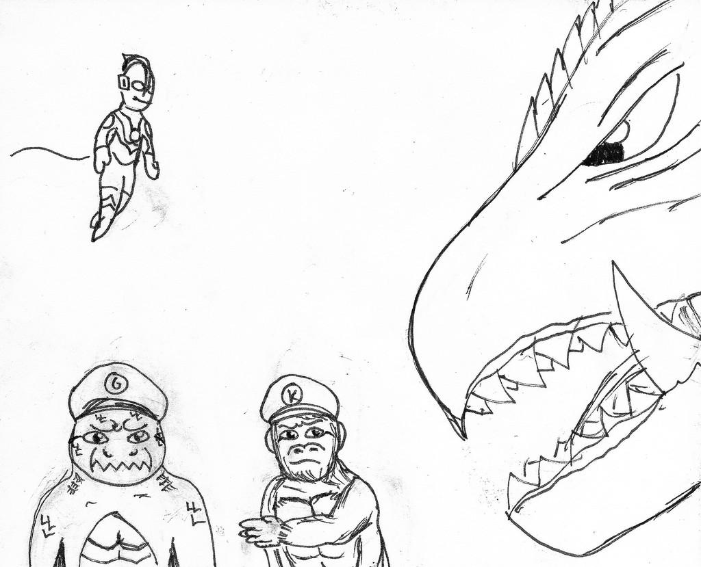 Gamera's Inside Story