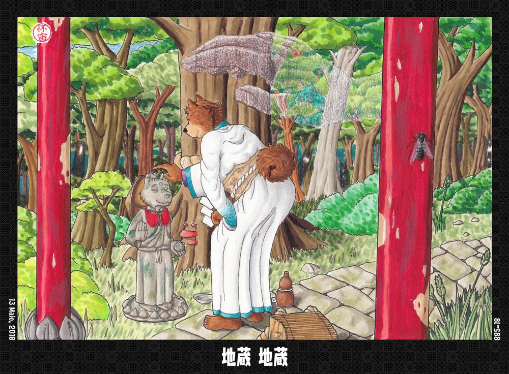 Most recent image: Jizo Jizo