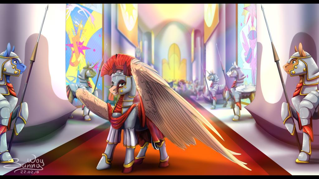 Princess audience