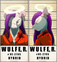 Police Line Up - Wulfe