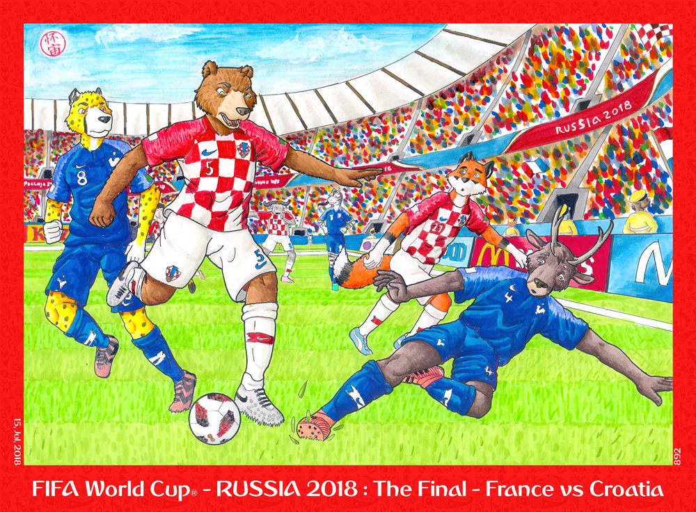 FIFA World Cup - Russia 2018: The Final