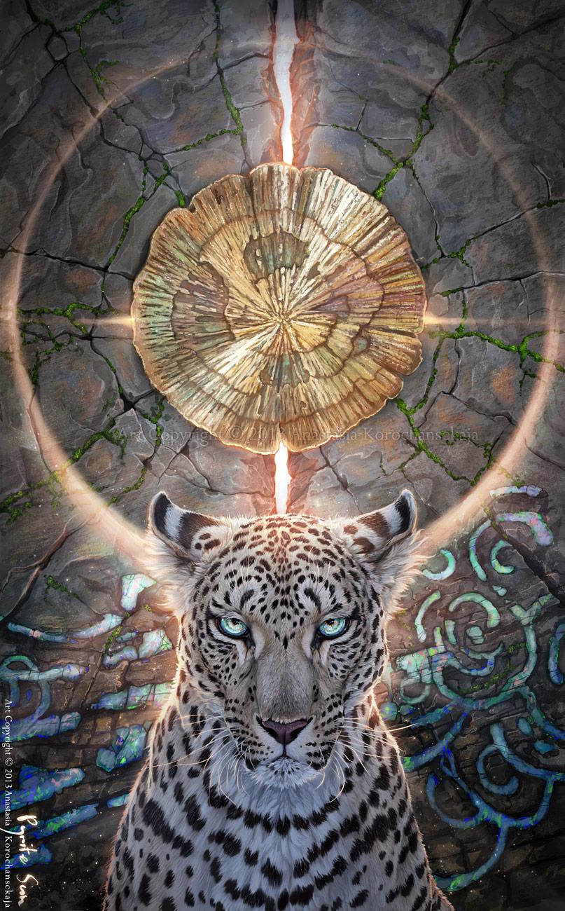 Pyrite Sun