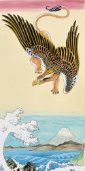 Gryphon Over Waves 2