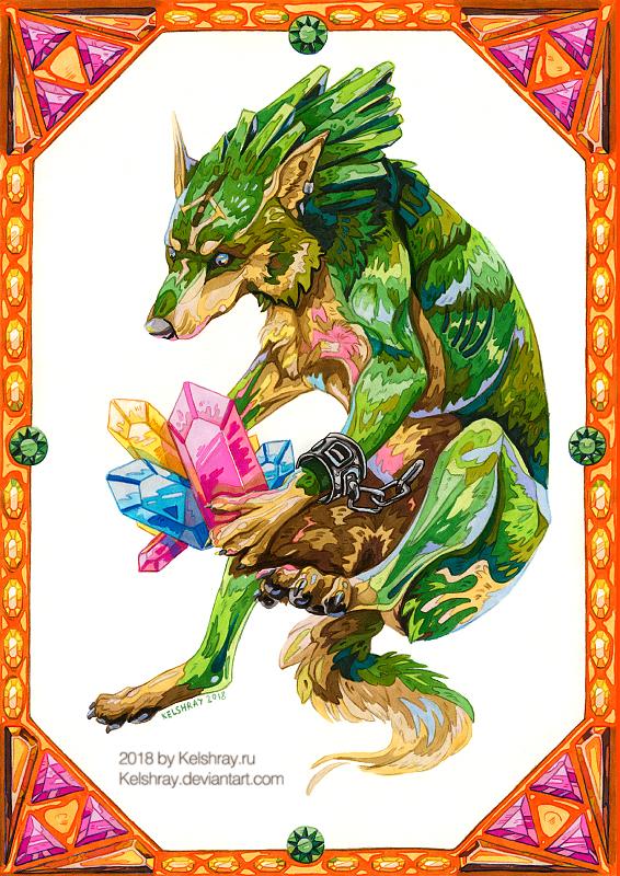 link wolf