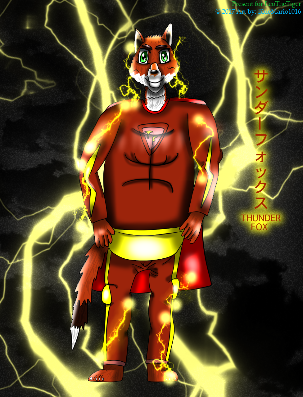 Most recent image: Thunder Fox