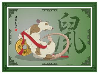 Chinese Zodiac #1 - Rat