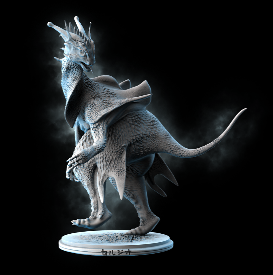 Most recent image: Young Dragon