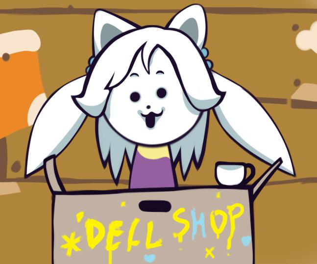 hOI! Welcom to da DELL SHOP!!!