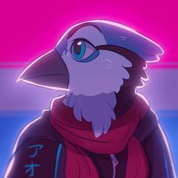 Bi Bird