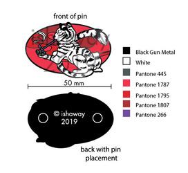Smoking Tiger | Enamel pin Preorder
