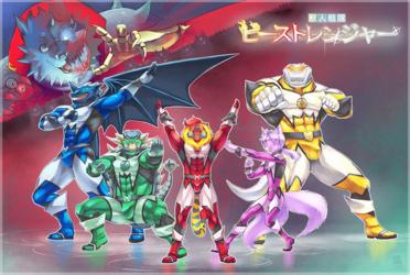 Jyuujin Sentai Beastranger - By Bo-Gilliam