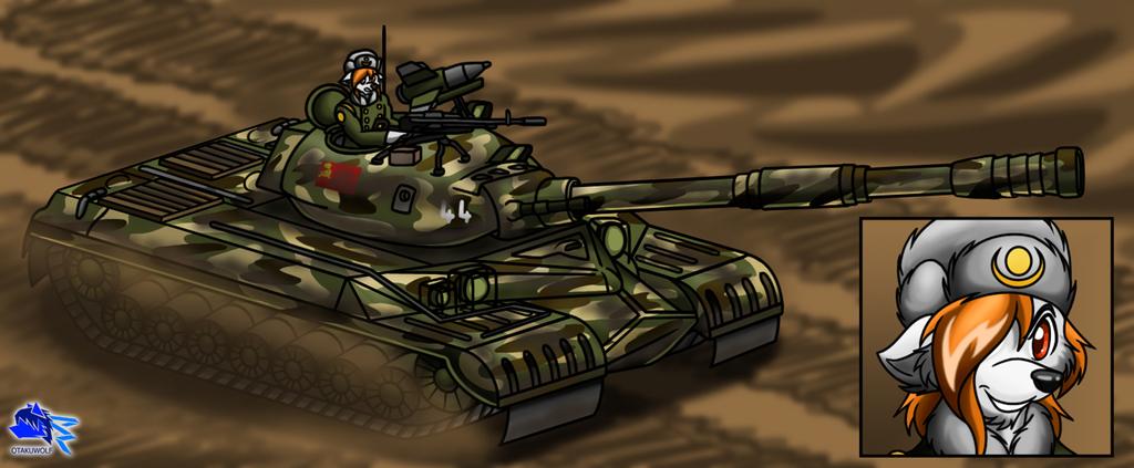 Zeta and tank